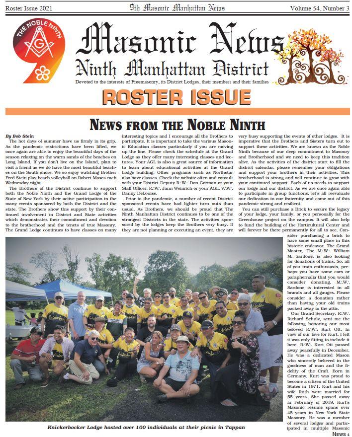 Masonic News Current Issue